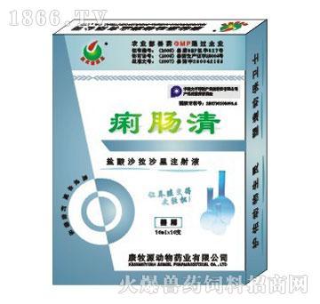 痢肠清-用于仔猪黄、白痢、副伤寒、顽固性肠炎、传染性胃肠炎