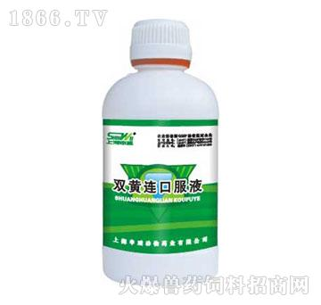 双黄连口服液-促生长、提高饲料转化率、主治传支、传喉