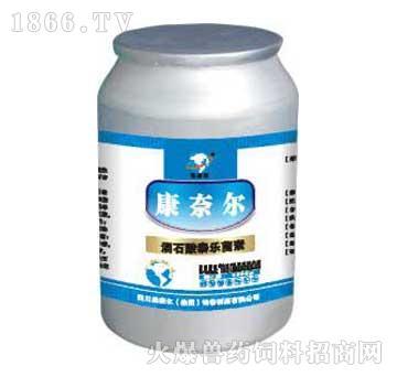 酒石酸泰乐菌素-畜禽呼噜、咳嗽、打喷嚏怎么治