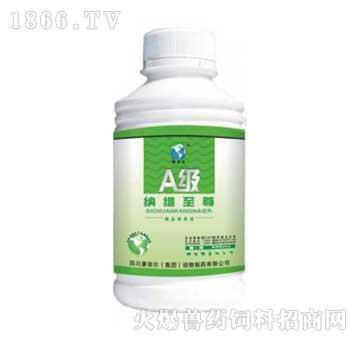 纳维至尊-补充维生素和氨基酸