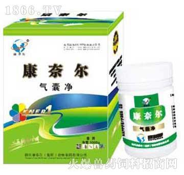气囊净-主治鸡慢性呼吸道疾病、传染性鼻炎、支气管炎