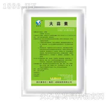 大蒜素-提高机体免疫力