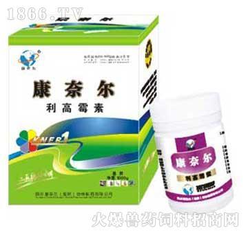 利高霉素-主治猪副嗜血杆菌病、链球菌病