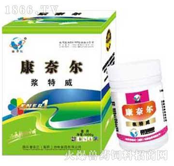 浆特威-传染性浆膜炎、伤寒、副伤寒特效药