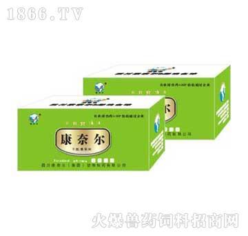 干扰素(冻干型)畜专用-防治猪流行性腹泻