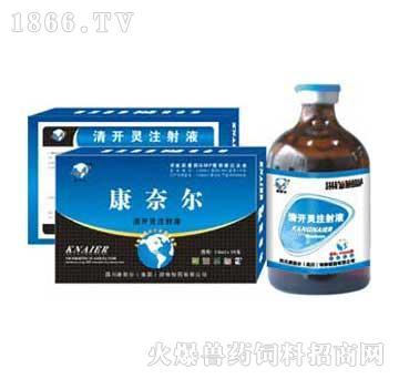 清开灵注射液-防治猪传染性胸膜肺炎、链球菌病