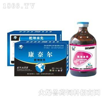 乾坤米先-主治猪副猪嗜血杆菌、弓形病、附红细胞体