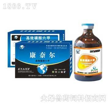 高效磺胺六甲-猪瘟、蓝耳病、伪狂犬用什么药