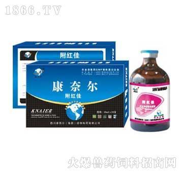 附红佳-猪链球菌、弓形体病特效药