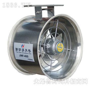 JHF系列温室专用环流风机-杰诺