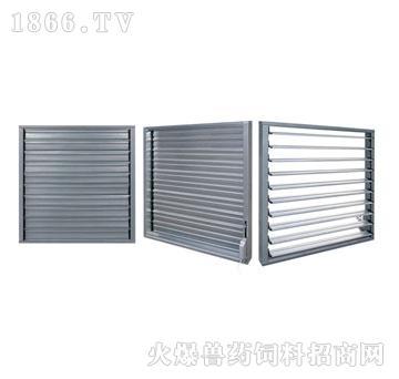 温室用电动通风窗-杰诺