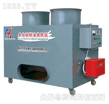 JYL-A型全自动燃油热风机-杰诺