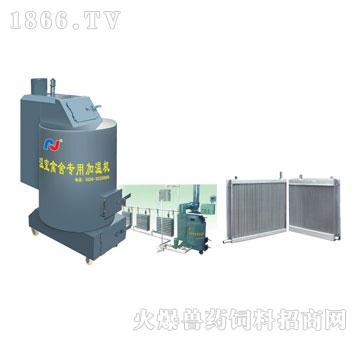 JMSL-S型系列水暖燃煤加温机-杰诺