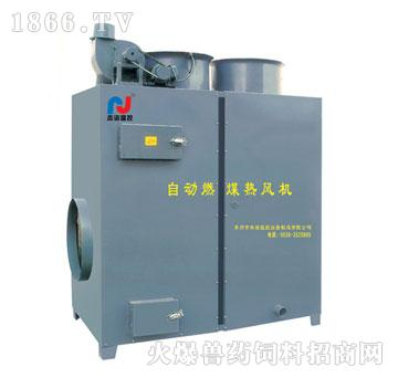 温室专用自动燃煤热风机-杰诺