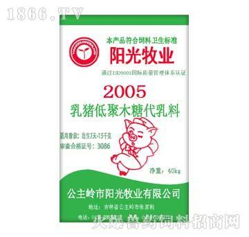 阳光-乳猪低聚木糖代乳料2005