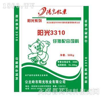 阳光-育肥猪配合饲料3310