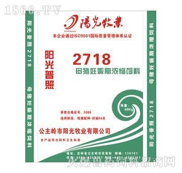 阳光-母猪妊娠期浓缩饲料2718