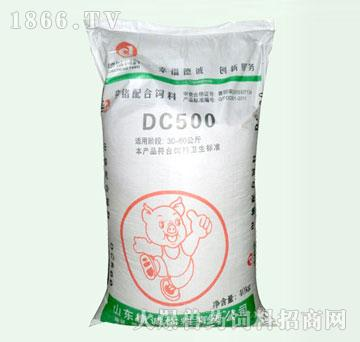 德诚-DC500