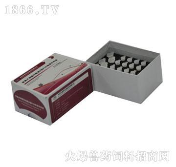 便捷式猪圆环病毒2型PCR检测试剂盒-华威特