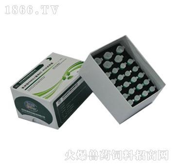 美洲型PRRSV通用RT-PCR试剂盒-华威特