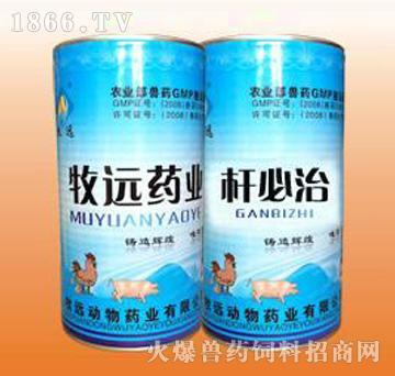 杆必治-主治禽拉稀、下痢、禽大肠杆菌专用药