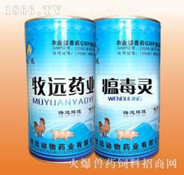 瘟毒灵-鸡传染性支气管炎专用药、传染性喉气管炎专用药