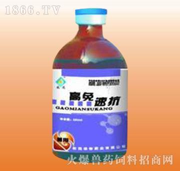 高免速抗-猪流行性感冒怎么治、主治猪反复高烧、高烧不退