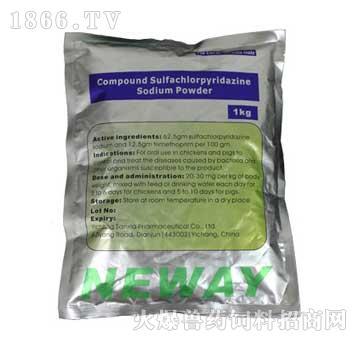 复方磺胺氯达嗪钠粉-三峡