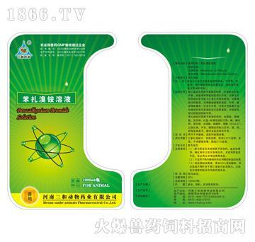 苯扎溴铵溶液-用于畜舍、禽舍、器械、运输工具等的消毒
