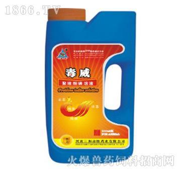 聚维酮碘溶液-可杀灭细菌、预防口蹄疫、猪瘟、圆环病毒