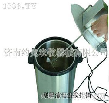 稀释液恒温搅拌桶