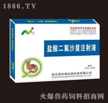 兔病全能-主治兔子高热、精神沉郁、不食、消瘦、鼻炎