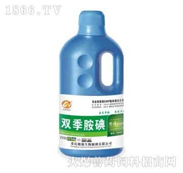 双季胺碘-用于畜禽舍及容器消毒、预防家禽的禽流感、家畜的口蹄疫