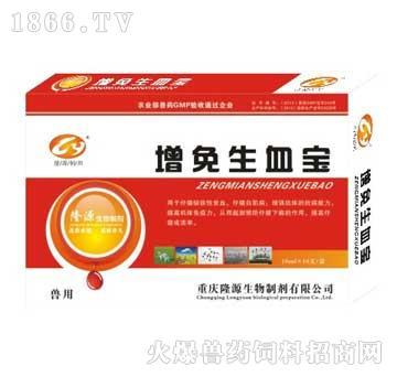 增免生血宝-主治仔猪白肌病、贫血、预防仔猪下痢
