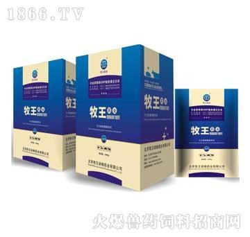 复方黄芪多糖(毛皮动物专用)-增强免疫功能、增强抗病力
