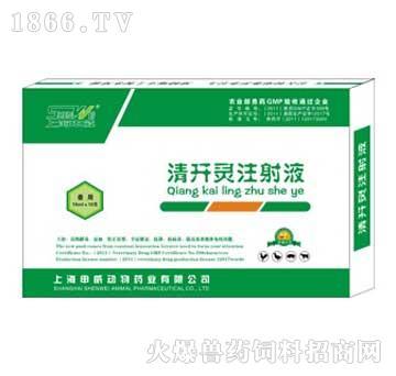 清开灵注射液-提高畜禽机体免疫功能