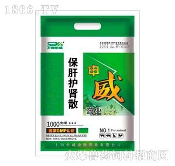 保肝护肾散-主治禽盲肠肝炎、弧菌性肝炎、脂肪肝出血综合症