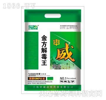 金方解毒王-主治畜禽风寒感冒,流感