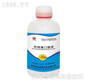 抗病毒口服液-清热解毒、抗菌消炎、增强免疫力