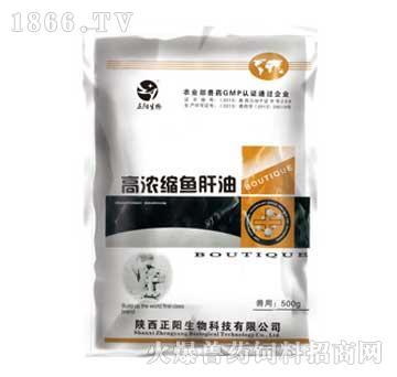 高浓缩鱼肝油-用于畜禽缺乏维生素AD3造成的各种疾病