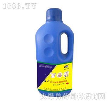 百毒消-可有效降低圈舍氨气浓度,净化空气