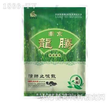清肺止咳散-止咳、平喘、用于畜禽气喘、咳嗽的治疗