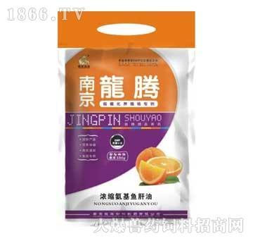 浓缩氨基鱼肝油-促进雏鸡的生长发育、提高成活率