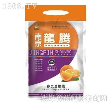 参灵金维他-快速补充多种维生素、氨基酸、电解质