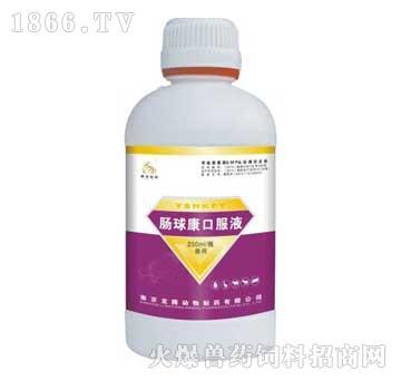 肠痢康口服液-清热解毒、涩肠止泻、主治禽大肠杆菌病
