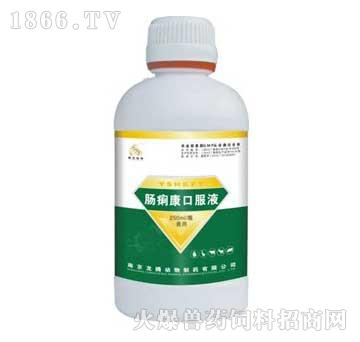 肠球康口服液-预防治疗家禽球虫病特效药