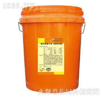 蛋鸡多维(罗氏多维Ⅱ号)-补充饲料中的维生素