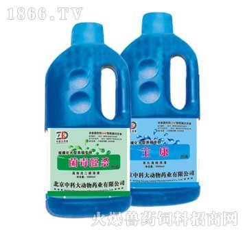 宝康-消毒防腐药,用于杀灭病毒、细菌等病原微生物