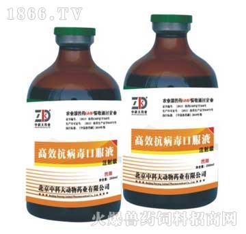高效抗病毒口服液-清热泻火、解毒抗毒,主治新城疫、法氏囊