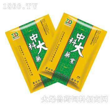 黄芩提取物-用于湿温、暑温胸闷呕恶、湿热痞满